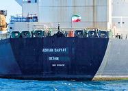 صادرات نفت با گزینه بایدن