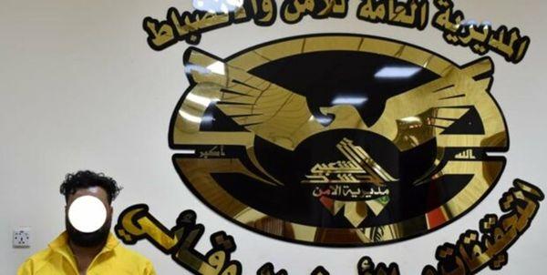 2 عامل بمبگذاری خودروهای داعش در شمال بغداد دستگیر شدند