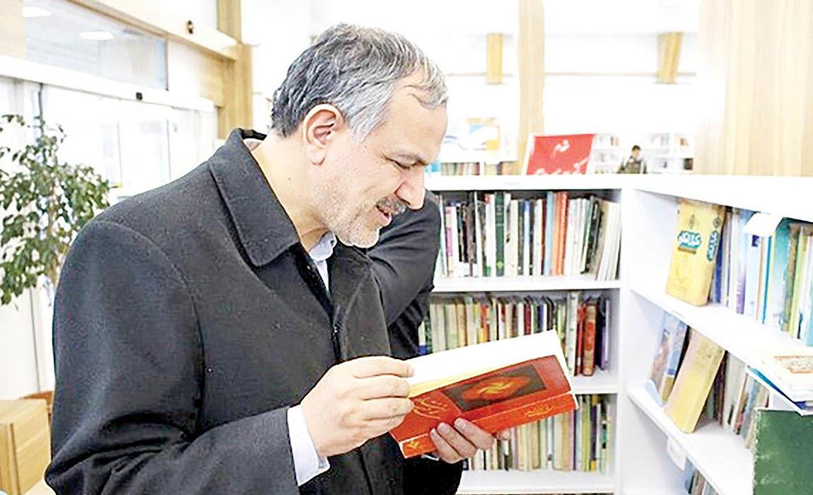 دعوت مسجدجامعی از مردم برای کتابگردی