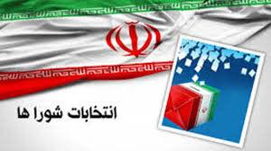 خبر سخنگوی ستاد انتخابات کشور از ثبت نام ۱۴۴ هزار و ۸۶۵ نفر تا پایان روز ششم ثبت نام شوراهای روستا