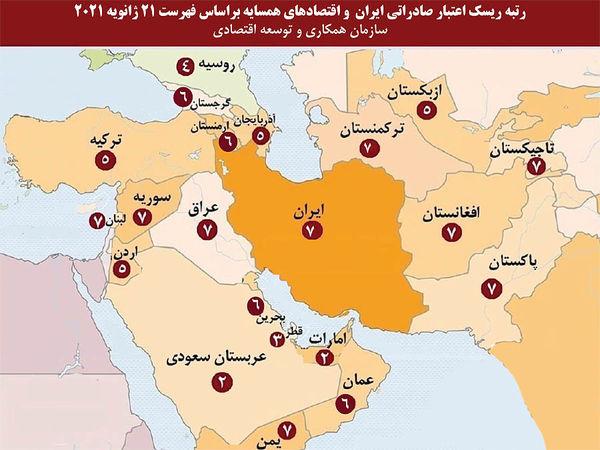 ایست ایران در ایستگاه کشورهای پرریسک