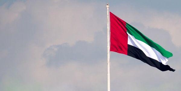 امارات جنایت ترور شهید فخریزاده را محکوم کرد