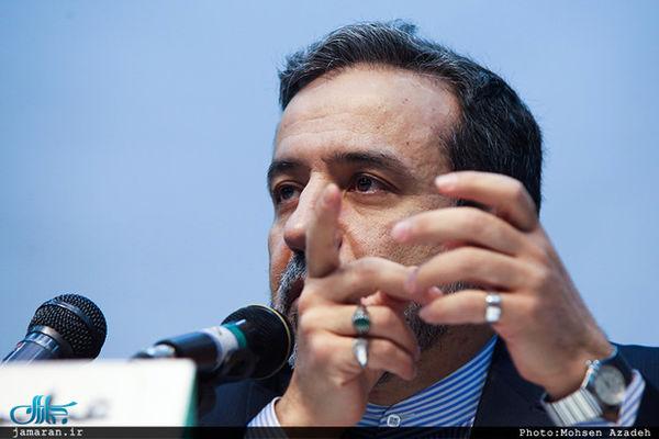 حمله یک عنصر ضدانقلاب به عراقچی در وین