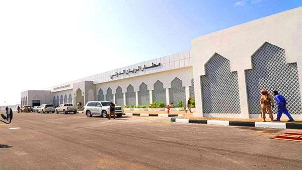 استفاده امارات از فرودگاهی در یمن به عنوان زندان