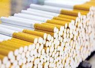 خطر تشدید قاچاق  سیگار