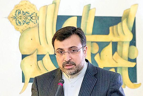 انتصابات جدید در وزارت خارجه