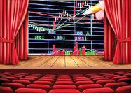 سینما در سودای بورس
