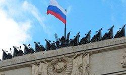 مخالفت روسیه با این تصمیم اسرائیل