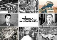 داستان ۵۰ سال خودروسازی در ایران
