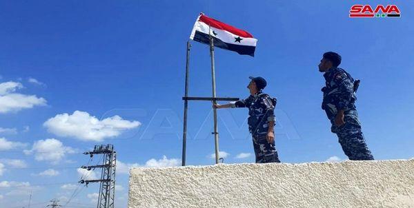 تسلط ارتش سوریه بر یک شهر دیگر
