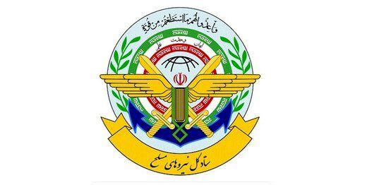 بیانیه مهم ستادکل نیروهای مسلح درباره تهدیدات سایبری