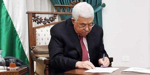 پیام  محمود عباس خطاب به بایدن
