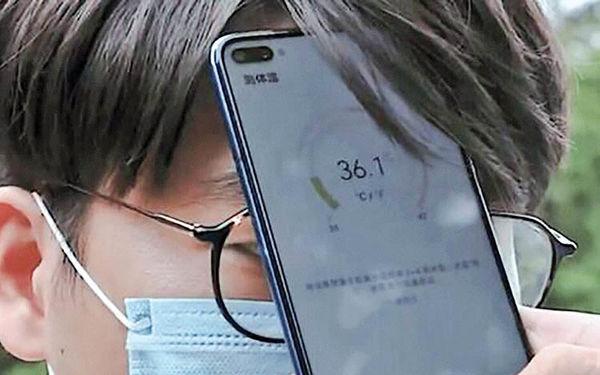 تعبیه اولین تبسنج در گوشی هوشمند