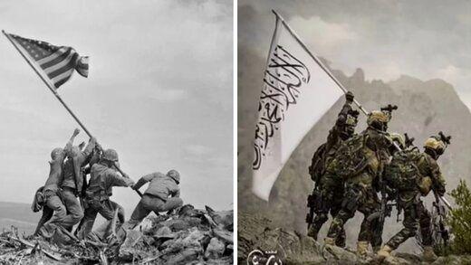 تمسخر آمریکاییها توسط طالبان/ عکس