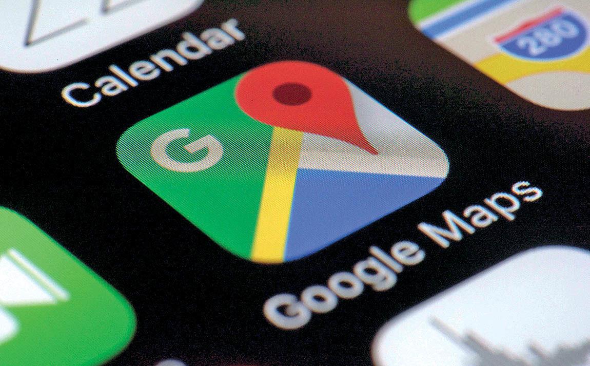 هشتگ در گوگلمپ