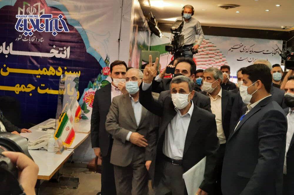 عکس | احمدینژاد با ژست همیشگی در انتخابات ثبتنام کرد