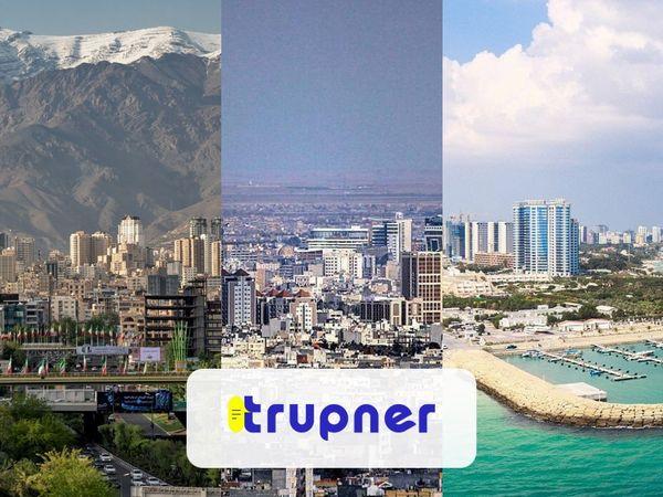 معرفی بهترین هتلهای شهرهای پرطرفدار ایران در تراپنر