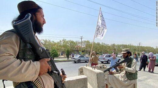 جشن طالبان با سلاح های آمریکایی!