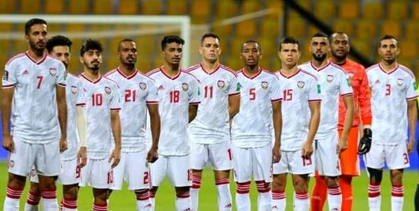 اعلام لیست بازیکنان امارات برای بازی مقابل تیم ملی ایران
