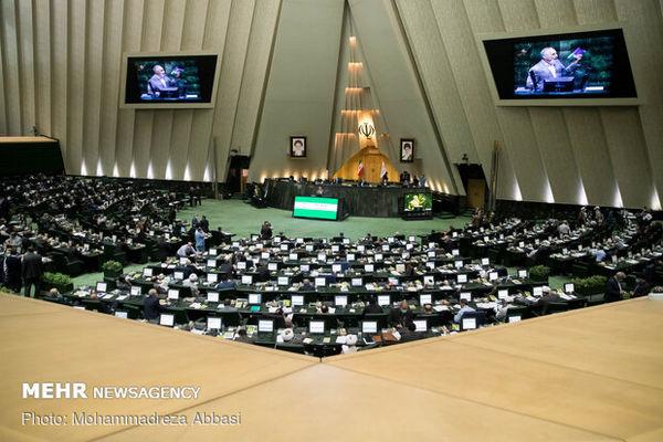 بررسی لایحه بودجه در جلسه نوبت شب مجلس