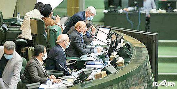 پارلمان در مدار نقد بودجه ۱۴۰۰
