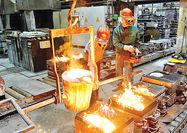 قطع وابستگی به قطعات ریختهگری فولاد