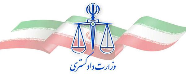 انتقال شش تن از محکومان ایرانی از گرجستان به کشور