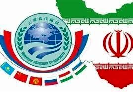 ایران رسما عضو  سازمان همکاری شانگهای شد