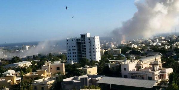 انفجاری مهیب «موگادیشو» را لرزاند