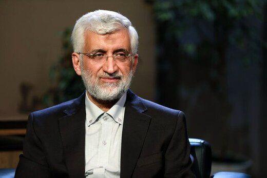 آگهی تبلیغاتی کیهان برای سعیدجلیلی