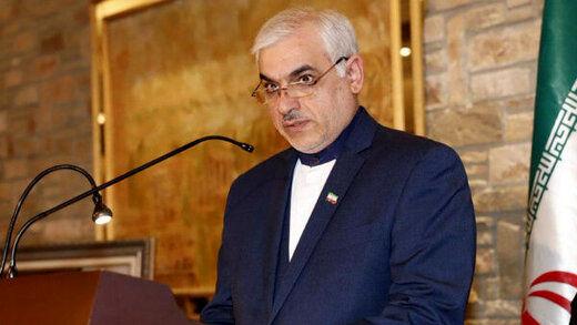 علت منتشر نشدن متن سند همکاری ایران و چین چیست؟
