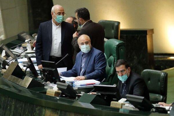 جلسه علنی آغاز شد/ سوال از «ظریف» در دستور کار مجلس