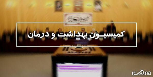 وزیر تعاون، کار و رفاه اجتماعی در کمیسیون بهداشت مجلس حضور پیدا میکند
