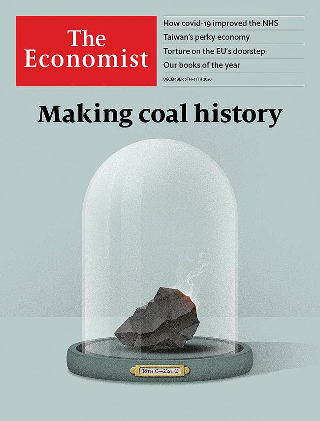 زغال را باید به تاریخ سپرد