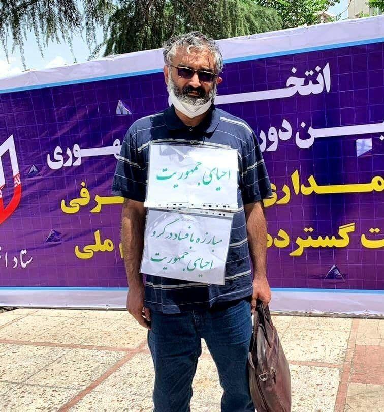 یک خبرنگار کاندیدای انتخابت ۱۴۰۰ شد+ عکس