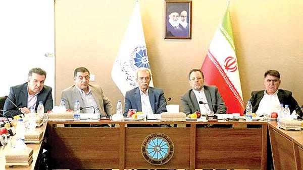 تقسیم استانها به 9 منطقه