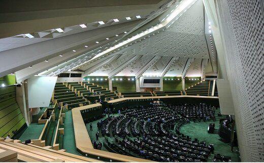 ماسک زدن در مجلس اجباری شد /حضور مقامات اجرایی در پارلمان محدود میشود