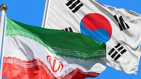 موافقت آمریکا با انتقال پولهای ایران از کره جنوبی