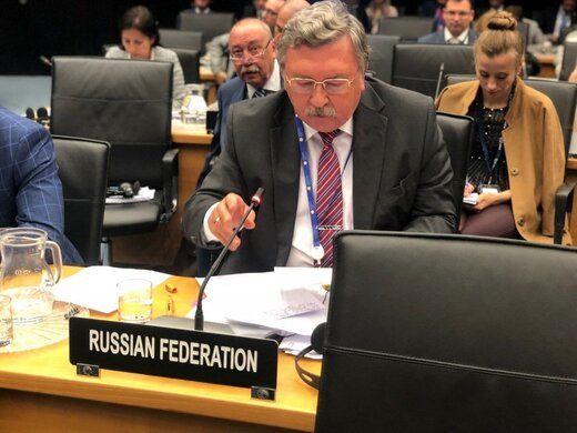 درخواست روسیه از شورای حکام درباره برجام