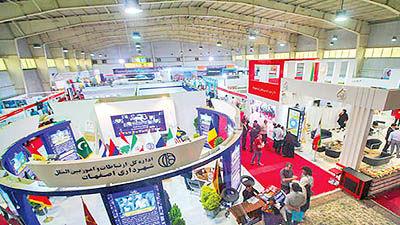 ارتقای شاخصهای  عملکردی نمایشگاه اصفهان
