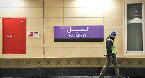 تدبیر وارونه برای متروی تهران