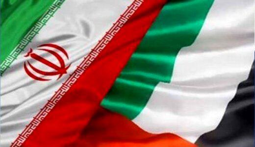 پاسخ ایران به ادعاهای بی اساس امارات