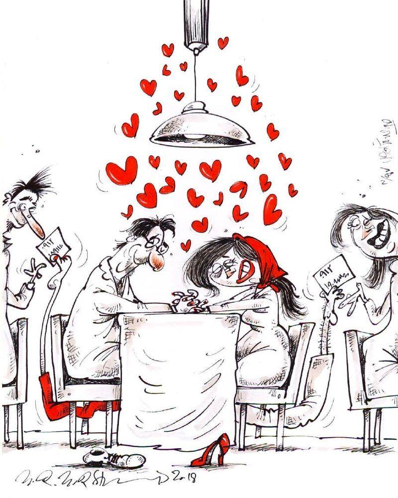 عشق های الکی