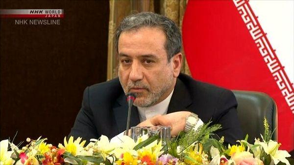 شرط از سرگیری اجرای پروتکل الحاقی از زبان عراقچی