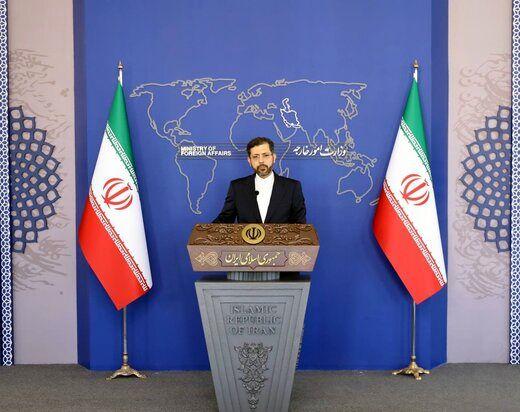 واکنش ایران به روابط دوستانه اسرائیل و بحرین