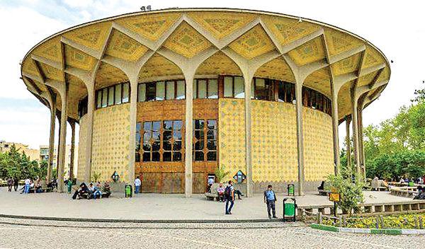 تعیین تکلیف تئاتر تا پایان اردیبهشت