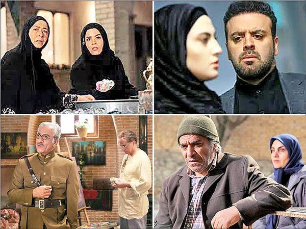 کورس سریالهای محرم در تلویزیون
