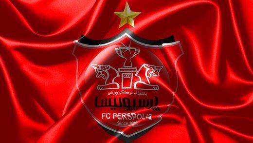 بیانیه جدید باشگاه پرسپولیس درباره شکایت دوباره النصر