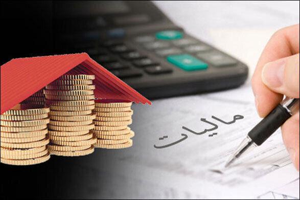 تمدید مهلت اظهارنامه مالیات بر ارزش افزوده پاییز ۹۹