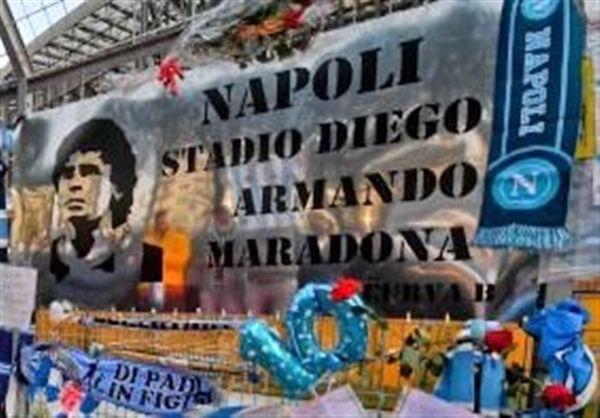 ورزشگاه خانگی ناپولی به نام مارادونا شد